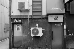 Shinjo 10 (peaceblaster9) Tags: town street shinjo yamagata japan sony rx100m3 blackandwhite bnw bw blackwhite 新庄 山形 モノクローム 白黒