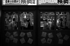 Signs (streetravioli) Tags: street photography japan japanese osaka kushikatsu dotonbori