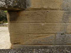 _1640023 Pont du Gard (13) (archaeologist_d) Tags: france pontdugard romanruins archaeologicalruins bridge unescoworldheritagesite