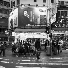 Time Square (martyr_67) Tags: bw hongkong china sar