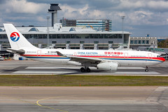 B-5938 Airbus A330-243 China Eastern Airlines (Andreas Eriksson - VstPic) Tags: b5938 airbus a330243 china eastern airlines