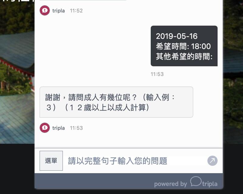 螢幕快照 2019-05-12 上午11.54.00