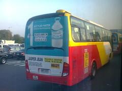 "DSN Transport 1212 (K_u_L_e_T ""Dos"") Tags: dsn transport jasper jean liner inc"