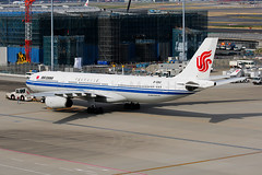 Air China Airbus A330-343B-5912 (Mark Harris photography) Tags: spotting hnd plane aviation canon 5d