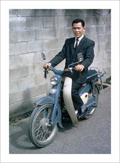 Vehicle Collection (9813) - Honda (Steve Given) Tags: familycar motorvehicle automobile scooter motorcycle 1960s