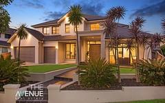 41 Northridge Avenue, Bella Vista NSW