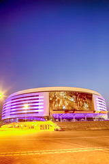 Minsk- Belarus, April 23, 2019: Minsk Arena Complex as the Main Sport Venue with Violet Night Illumination for the Second European Games in April 23, 2019 in Minsk (DmitryMorgan) Tags: 2019 belarus hdr minsk minskarena republicofbelarus architecture arena bluehour building championship city complex construction design dome editorial europe europeangames exterior facade famous futuristic game glass ice modern new night reflection round sky sport stadium travel twilight urban venue