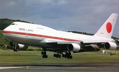 20-1102. Japan Air Self Defence Force Boeing 747-47C (Ayronautica) Tags: ayronautica aviation scanned prestwick egpk pik july 2005 g8 military b744 jasdf japaneseairselfdefenceforce 201102 boeing74747c