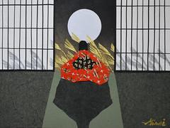 月見 - Tsukimi (清水みのり - Artist) Tags: minorishimizu風 kyoorigami origami shadow tsukimi moon japanese art japan 清水みのり 京おりがみ 折り紙 折り紙アート 影 月見 ススキ 満月 秋