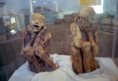 Museo de Arqueología, Antropología e Historia del Perú by Ik T