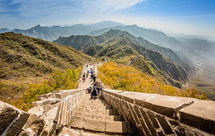 Walking on the Wall (aurlien.leroch) Tags: asie asia chine china mutianyu thegreatwall murailledechine wall nikon landscape walk climb beijing pélin fisheye