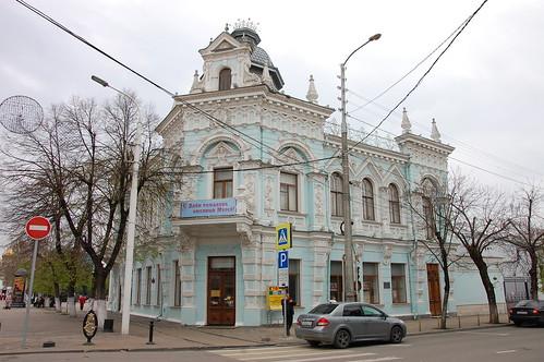 Краснодарский художественный музей им. Коваленко