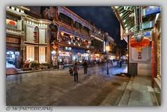 Peking -  Dashilan Commercial Street (MK|PHOTOGRAPHY) Tags: dashilancommercialstreet peking beijing china nacht night pentax k1 hdpentaxdfa1530mmf28edsdmwr matthias körner mattkoerner1 mk|photography