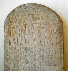 Brussel / Bruxelles, Art & History Museum (Cinquantenaire Museum) (risotto al caviale) Tags: stela royalstela kingsethii