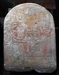 Brussel / Bruxelles, Art & History Museum (Cinquantenaire Museum) (risotto al caviale) Tags: stela