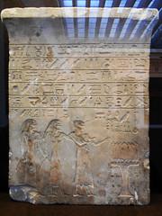 Brussel / Bruxelles, Art & History Museum (Cinquantenaire Museum) (risotto al caviale) Tags: stela sekheyalou