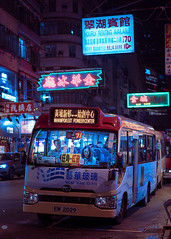 Mong Kok, HK (mikemikecat) Tags: tsim sha tsui mongkok neon sign lights minibus moodygrams rain illuminated night city architecture communication street built structure building exterior text commercial transportation hong kong mikemikecat
