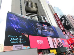 Avengers Endgame Electric Billboard Times Square 6372 (Brechtbug) Tags: avengers endgame steve rogers captain america thor iron man black widow the hulk super soldier marvel shield guardians galaxy comic book hero times square electric billboard movie poster 04172019 theatre holiday ornaments chris evans robert downey jr mark ruffalo hemsworth scarlett johansson 34th street new york city 2019 nyc standee thanos bad guy electronic brie larson carol danvers vers end game