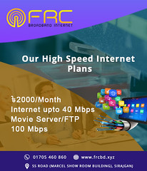 Best Internet Solution in Sirajganj (frcommunication14) Tags: internet network highspeedbroadband wireless services