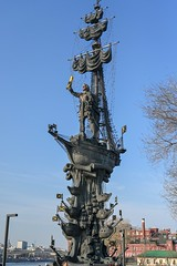 Memorial (Dregoric) Tags: nikonz6 nikon z6 moscow memorial monument
