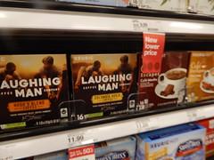 DSCN1655 (mestes76) Tags: 042818 minneapolis minnesota departmentstores target coffee keurig laughingman funny laugh