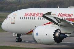 Boeing 787-9 B-1499 Hainan Airlines - Edinburgh Airport 18/4/9 (robert_pittuck) Tags: boeing 7879 b1499 hainan airlines edinburgh airport 1849