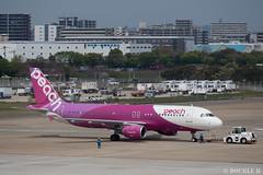 Fukuoka Airport 2019.4.13 (7) (double-h) Tags: omd em1markii omdem1markii lumixgxvariopz45175mmf4056asphpowerois rjff fuk fukuokaairport 福岡空港 airplane 飛行機 observationdeck 展望デッキ