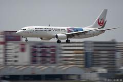 Fukuoka Airport 2019.4.13 (32) (double-h) Tags: omd em1markii omdem1markii lumixgxvariopz45175mmf4056asphpowerois rjff fuk fukuokaairport 福岡空港 airplane 飛行機 observationdeck 展望デッキ
