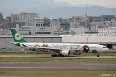 Fukuoka Airport 2019.4.13 (50) (double-h) Tags: omd em1markii omdem1markii lumixgxvariopz45175mmf4056asphpowerois rjff fuk fukuokaairport 福岡空港 airplane 飛行機 observationdeck 展望デッキ