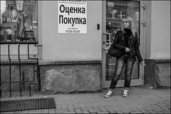 DR150412_0223M (dmitryzhkov) Tags: urban outdoor life human social public photojournalism street dmitryryzhkov moscow russia streetphotography people bw blackandwhite monochrome everyday candid stranger