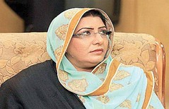 SAPM on Information assumes charge of her office (Maktab_e_Hussain (as)) Tags: sapm information assumes charge her officenewly appointed special assistant prime minister broadcasting dr firdous ashiq awan assumed office fridaysecretary shafqat jalil other officials ministry received awanthe secretary briefed about affairs ministryfrom latest news such tv httpbitly2uqwvgo
