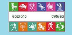 Telugu Horoscope and rasi Phalalu 2019 (swarnalatha788) Tags: ifttt facebook