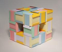 Level 1 Menger Sponge (Thomas Sibold) Tags: level 1 menger sponge karl thomas sibold modular origami