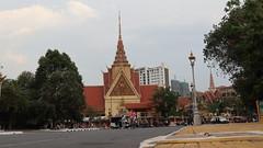 Supreme Court of Cambodia