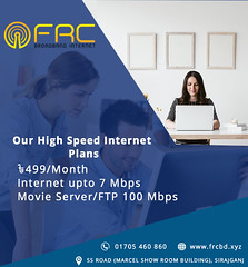 Wireless Internet Service Provider in Sirajganj-Dhaka (frcommunication14) Tags: network broadband highspeedinternet internet fastinternet