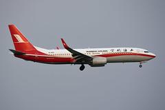 Shanghai Airlines Boeing 737-89P(WL) B-1452 (EK056) Tags: shanghai airlines boeing 73789pwl b1452 bangkok suvarnabhumi airport