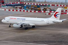 CHINA EASTERN A320-232 B-6695 001 (A.S. Kevin N.V.M.M. Chung) Tags: aviation aircraft aeroplane airport airlines plane spotting macauinternationalairport mfm chinaeastern apron