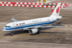 AIR CHINA A320-214 B-6607 002 (A.S. Kevin N.V.M.M. Chung) Tags: aviation aircraft aeroplane airport airlines plane spotting macauinternationalairport mfm airchina a320 airbus apron