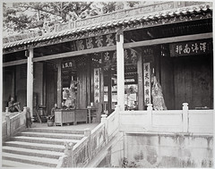 Hotz collection: Guangzhou, Po-lo Temple, ca. 1870 (Charles in Shanghai) Tags: charles shanghai albert hotz albertus paulus hermanus holland china trading company handelscompagnie rotterdam universiteit leiden university bibliotheek bijzondere collecties special collections early photography libslibs librariesandlibrarians hchc haagsche courant nrc delphernl perzië john thomson london mattie boom rijksmuseum everyoneaphotographer exhibition gwulo guangzhou kanton canton bw blackandwhite monochrome people street chinese milton miller temple polo