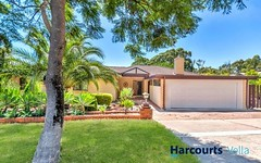 575 The Parade, Magill SA