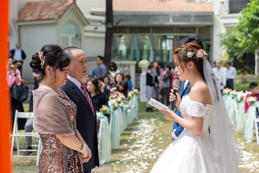 台南戶外婚禮場地-台南商務會館104
