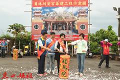 _DSC7958 (shanlin110126) Tags: 媽祖 廟會 繞境 sony temple 神