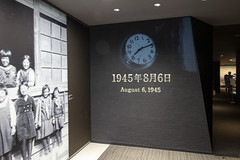 Never Forget -  Hiroshima Peace Memorial Museum (Japan) (Andrea Moscato) Tags: andreamoscato giappone japan asia japanese 日本 nihon nippon asian museum museo interior interni clock sign peace memorial atomic bomb history date remember memory
