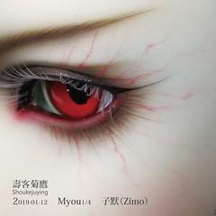 2019-01-12_Myou-四分-子默(Zimo)-8-01 (壽客菊鷹) Tags: myou 四分 子默 zimo 14 bjd 壽客菊鷹 娃妝 代妝 make up doll