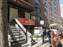 2019 Fake Chinese Food Restaurant for The Deuce 6924 (Brechtbug) Tags: 2019 fake red ruby chinese food restaurant hiding bar for 1970s tv show shoot filming 45th street midtown manhattan west restaurants new york city april spring springtime nyc 04242019 building exterior facade architecture eats foodstuffs cheap now open but flat paper surface possible location 1970 70 70s