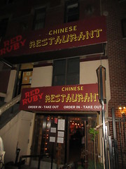 2019 Fake Red Ruby Chinese Food Restaurant hiding a Bar 6951 (Brechtbug) Tags: 2019 fake red ruby chinese food restaurant hiding bar for 1970s tv show shoot filming 45th street midtown manhattan west restaurants new york city april spring springtime nyc 04242019 building exterior facade architecture eats foodstuffs cheap now open but flat paper surface possible location 1970 70 70s