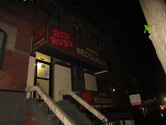 2019 Fake Red Ruby Chinese Food Restaurant hiding a Bar 6946 (Brechtbug) Tags: 2019 fake red ruby chinese food restaurant hiding bar for 1970s tv show shoot filming 45th street midtown manhattan west restaurants new york city april spring springtime nyc 04242019 building exterior facade architecture eats foodstuffs cheap now open but flat paper surface possible location 1970 70 70s