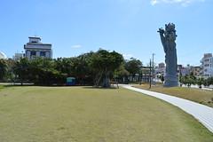 DSC_0096 (Wesh-Cacahuete) Tags: okinawa asie asianfood soleil vacances