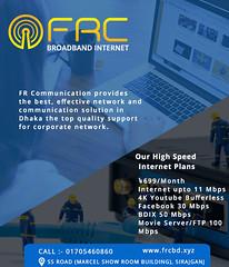 Broadband Internet Connection Provider in Dhaka (frcommunication14) Tags: internet highspeedbroadband wireless network