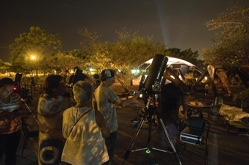 Star Party Puntarenas